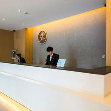 Ji Hotel Luoyang Wanda in Luoyang