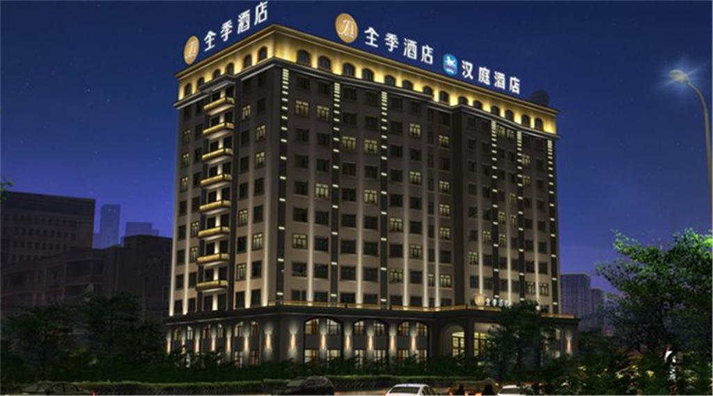 JI Hotel Shanghai Hongqiao National Exhibition and Convention Center Jidi Road in Shanghai