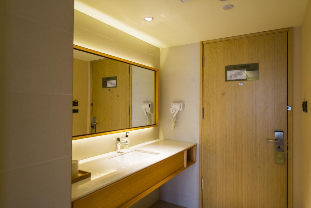 JI Hotel Shanghai Hongqiao Wuzhong Road in Shanghai