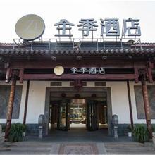 Ji Hotel Suzhou Guanqian Street (former: Suzhou Garden View Hotel) in Suzhou