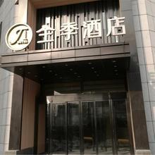 Ji Hotel Tianjin Huayuan in Tianjin
