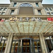 Ji Hotel Tianjin Zhujiang Avenue in Tianjin