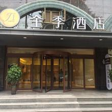 Ji Hotel Tianshui South Road, Lanzhou in Lanzhou