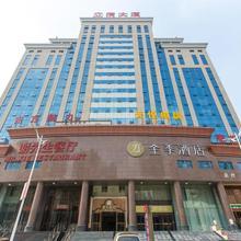 Ji Hotel Wuhan Guanggu Plaza in Wuhan