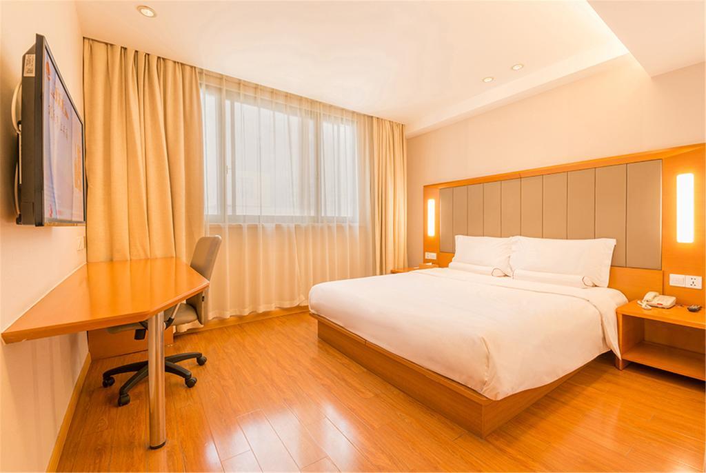 JI Hotel Xinjiekou Nanjing in Nanjing
