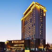 Jin Jiang Mingcheng Hotel in Yancheng