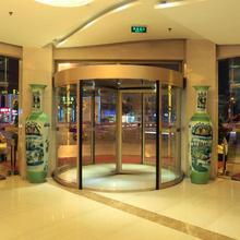 Jin Yu Sunshine Hotel in Chengdu