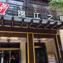 Jingjiang Inn Guiyang Penshuichi in Guiyang