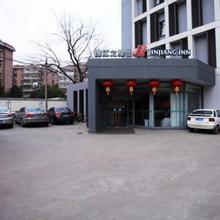 Jingjiang Inn Nanjing Qingliangmen in Nanjing