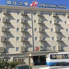 Jinjiang Inn Beijing Capital Airport in Gaoliying