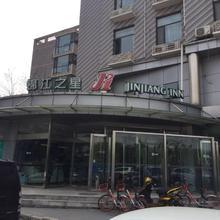 Jinjiang Inn Beijing Pingguoyuan in Beijing