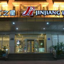 Jinjiang Inn Guangzhou Sun Yat-sens Memorial Hall in Guangzhou
