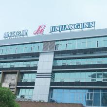 Jinjiang Inn Nanjing Olympics Center Huangshan Road in Nanjing