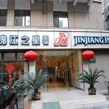 Jinjiang Inn Nanjing Xinjiekou in Nanjing