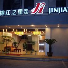 Jinjiang Inn - Ningbo Zhaohui Road in Ningbo