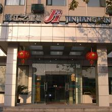 Jinjiang Inn Pinshang Xi'an South 2nd Ring Hi-tech Development Zone in Xi'an