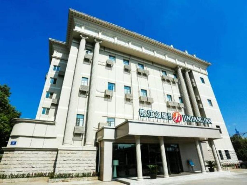 Jinjiang Inn Select Nanjing Hanzhongmen in Nanjing