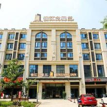 Jinjiang Inn Select Suzhou Industrial Zone Jundi Manhattan Plaza in Weitang
