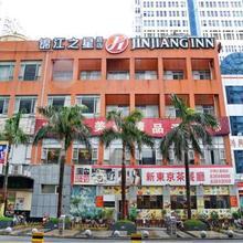 Jinjiang Inn Selected Shenzhen Huanggang Port Huangcheng Plaza in Shenzhen