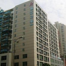 Jinjiang Inn Shantou Hengshan Road in Shantou