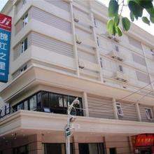Jinjiang Inn Shenzhen Diwang Square in Shenzhen