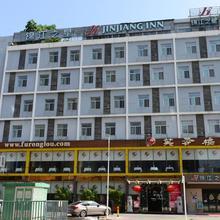 Jinjiang Inn - Shenzhen Fumin Road in Shenzhen