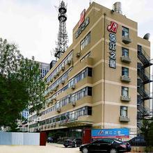 Jinjiang Inn Tianjin West Anshan Road in Tianjin