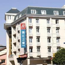 Jinjiang Inn Wuhan Jianghan Road Subway Station Jiangtan Pedestrain Street in Wuhan