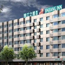 Jinjiang Inn - Wuhan Qushuilou in Wuhan