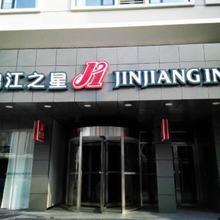 Jinjiang Inn Wuhan Zhonghua Road Hubu Alley in Wuhan