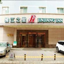 Jinjiang Inn Xi'an Xiaozhai Subway Station in Xi'an
