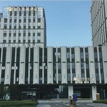 Jinjiang Metroplo Hotel-south Railway Station in Nanjing