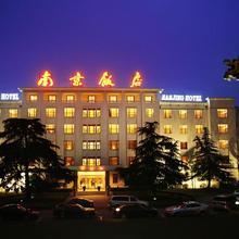 Jinjiang Nanjing Hotel in Nanjing
