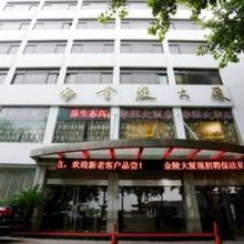 Jinling Mansion Nanjing in Nanjing
