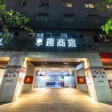 Joy Hotel Sanchung in Taipei