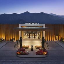 Jw Marriott Mussoorie Walnut Grove Resort & Spa in Mussoorie
