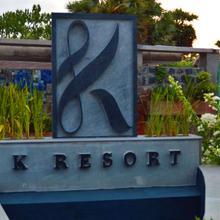K Resort in Auroville