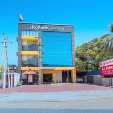Kallada Hotels And Resorts in Thrissur
