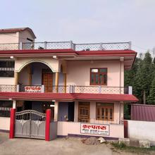 Kalptaru Guest House And Homestay in Champawat