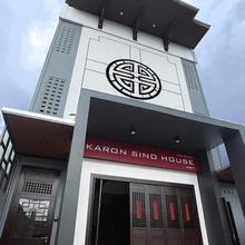 Karon Sino House in Phuket