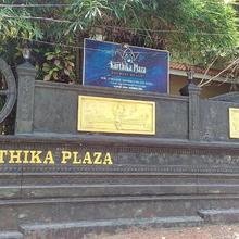 Karthika Plaza Resort in Varkala
