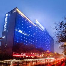 Kasion International Hotel Yiwu in Yiwu