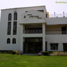 Kaushalya Heritage in Medinipur