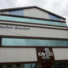 Kaveri Hotel Bed & Breakfast in Mysore