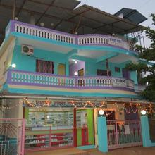 Kavijay Bed And Breakfast in Dapoli