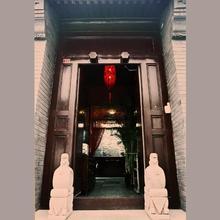Kelly's Courtyard Hotel in Beijing