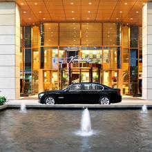 Kempinski Hotel Chongqing in Chongqing