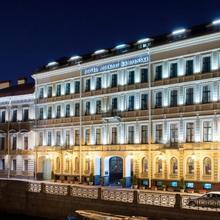 Kempinski Hotel Moika 22 in Saint Petersburg