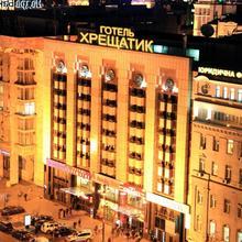 Khreschatyk City Center Hotel in Kiev