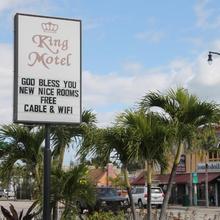 King Motel - Miami in North Miami Beach